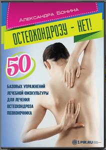 ost-net-300