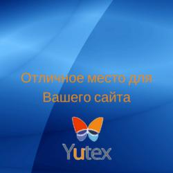 YUTEX-400x400