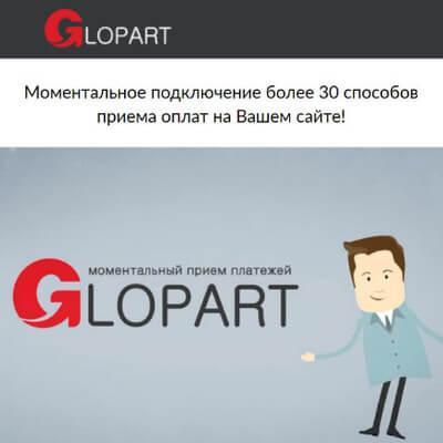 glopart-spp