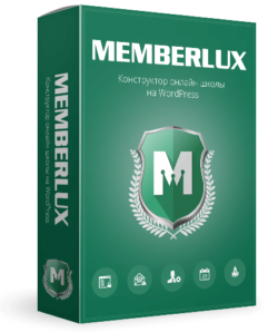 MemberLux - бизнес система для онлайн школы и продажи курсов