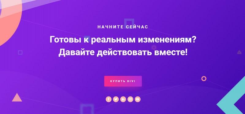Как самому создать сайт с нуля конструктором? Могу подсказать.