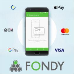 Платежная система Фонди – удобные платежи со всего мира