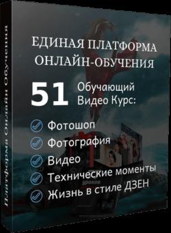 https://o.cscore.ru/yanzbarik/education