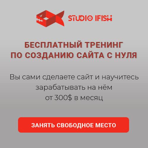 Бесплатный 4-х дневный практический тренинг по созданию сайта на WP с нуля